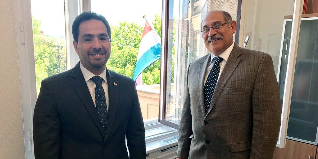 Reunión  con el Ministro Guillermo Sosa.