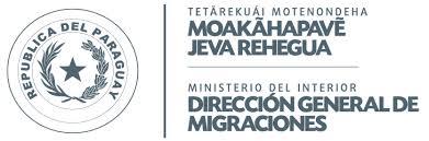 Dirección General de Migraciones